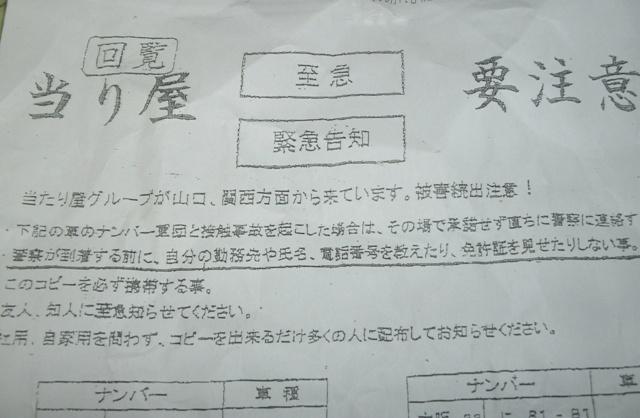 GEDC0010.JPG