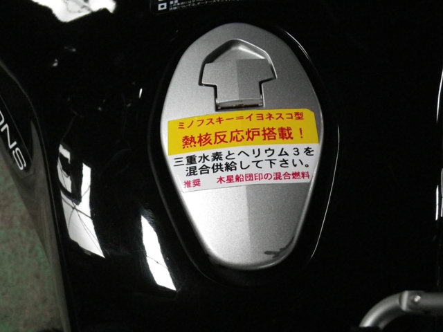 IMGP0865.JPG